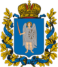 Coat of arms of Kiev