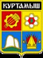 Coat of Arms of Kurtamysh (1988).png