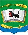 Coat of Arms of Molodyozhnyoe (Irkutsk oblast).jpg