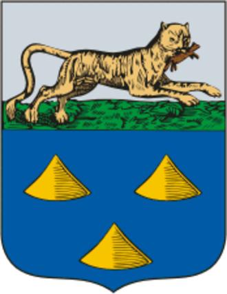Nizhneudinsk - Image: Coat of Arms of Nizhneudinsk (Irkutsk oblast) (1790)