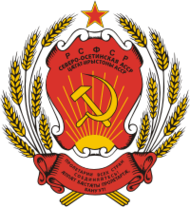 The coat of arms of the North Ossetian ASSR (job promotion: 1978-1991)