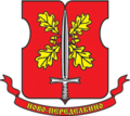 Coat of Arms of Novo-Peredelkino (municipality in Moscow) (1998).png