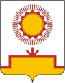 Coat of Arms of Nurimanovo rayon (Bashkortostan).png