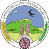 Official seal of Stepanavan