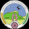 Coat of Arms of Stepanavan.png