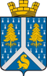 Coat of Arms of Tarko-Sale (Yamalo-Nenetsky AO).png