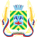 Coat of Arms of Vidnoye (Moscow oblast).png