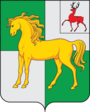 Coats of arms of Pochinkovsky district (Nizhny Novgorod oblast).png