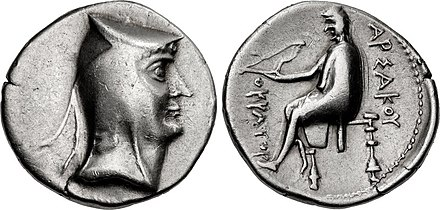 "The silver drachma of Arsaces I of Parthia (r. c. 247-211 BC) with the Greek language inscription ARSAKOU ""of Arsaces"" Coin of Arsaces I (1), Nisa mint.jpg"