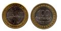 Coins 100 Cent Timor-Leste.png