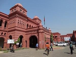 Chittagong Court Building - Chittagong Court Building