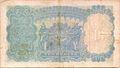 Colonial Indian Ten Rupees Reverse (1937-43).jpg