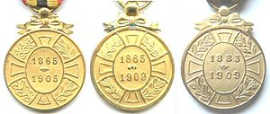Commemorative Medal of the Reign of King Leopold II - Reverse of the three variants
