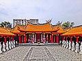 Confucian Shrine - panoramio (4).jpg