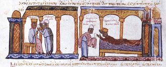 Theophano (10th century) - Theophano had to deal with bad rumors against her. Picture from the Skyllitzes Matritensis depicting Theophano poisoning the emperor Constantine VII