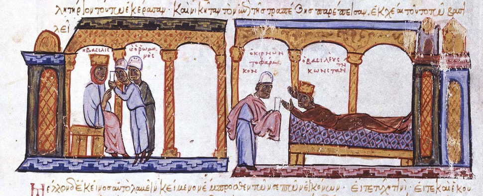 Constantine VII is poisoned by Theophano