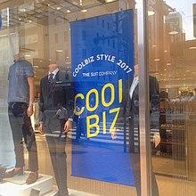 Cool Biz Campaign Wikipedia