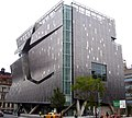 Cooper Union New Academic Bldg from south.jpg
