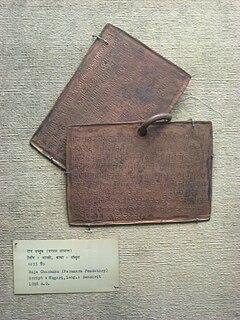 Nāgarī script