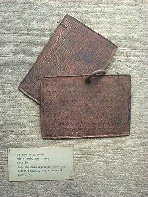 Nāgarī script - Image: Copper plates NMND 1