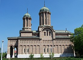 Cathedral of Saint Demetrius, Craiova