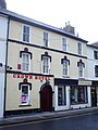 Crown Hotel, High Street. Wigton - geograph.org.uk - 806989.jpg