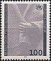 DBP 1991 1544-R.JPG