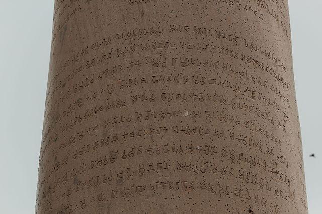 Bouddhisme contemporain et Religions révélées : le Nirvana, avec ou sans Dieu ? 640px-DPPX_8