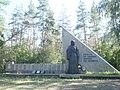 DSC00394 меморіал 2 світової війни на чумацькій горі присвяченно трагічній сторінці 2 св.війни Барвінковського виступу 1942-1943 років.jpg