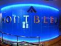 DSC02869, Montbleu Hotel and Casino, South Lake Tahoe, Nevada (6019626253).jpg