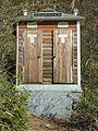 Daedunsan forest toilet Nakjo1.jpg