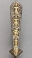 Dagger (Katar) MET 36.25.949 009AA2016.jpg