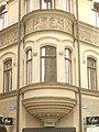 Dahlman-Nordlingska huset Sundsvall 14.jpg