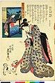 Dai Nihon Rokujo-yo Shu no Uchi (BM 1973,0723,0.26 9).jpg