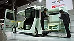 Daihatsu DN PRO CARGO left rear view at 10th Osaka Motor Show December 10, 2017 02.jpg