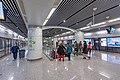 Daqing Bridge Station, 2020-12-26 10.jpg