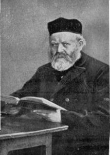 David Zvi Hoffmann German rabbi and scholar (1843–1921)