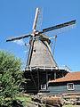 De Wijk, korenmolen de Ooievaar positie1 foto6 2013-08-01 13.13.jpg