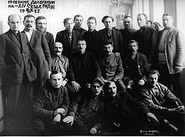 Delegates to the 14th Congress of the Russian Communist Party (Bolsheviks).jpeg