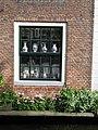 Delft (6026179965).jpg