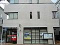 Den-en-chōfu Ichi Post office.jpg