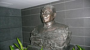 Deng Xiaoping bust in the Zhuhai High-Tech Zone