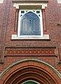 Detail of Burton House, Newcastle Circus, Nottingham (geograph 4117173).jpg