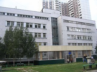 Polyclinic Health care facility