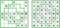 Didoku Wave puzzle and Solution Happiness for everyone (Japanese) www.didoku.com MiguelPalomo.png