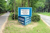 Directional road sign of Institute of Forestry Complex, CU (03).jpg