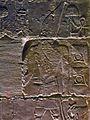 Djoser 2.jpg