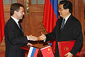Dmitry Medvedev in China 23-24 May 2008-4.jpg