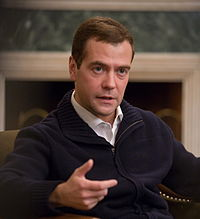 Dmitry Medvedev official large photo -6.jpg