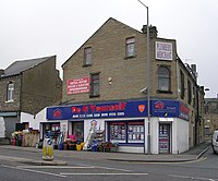 Do It Yourself - Killinghall Road - geograph.org.uk - 1549727.jpg